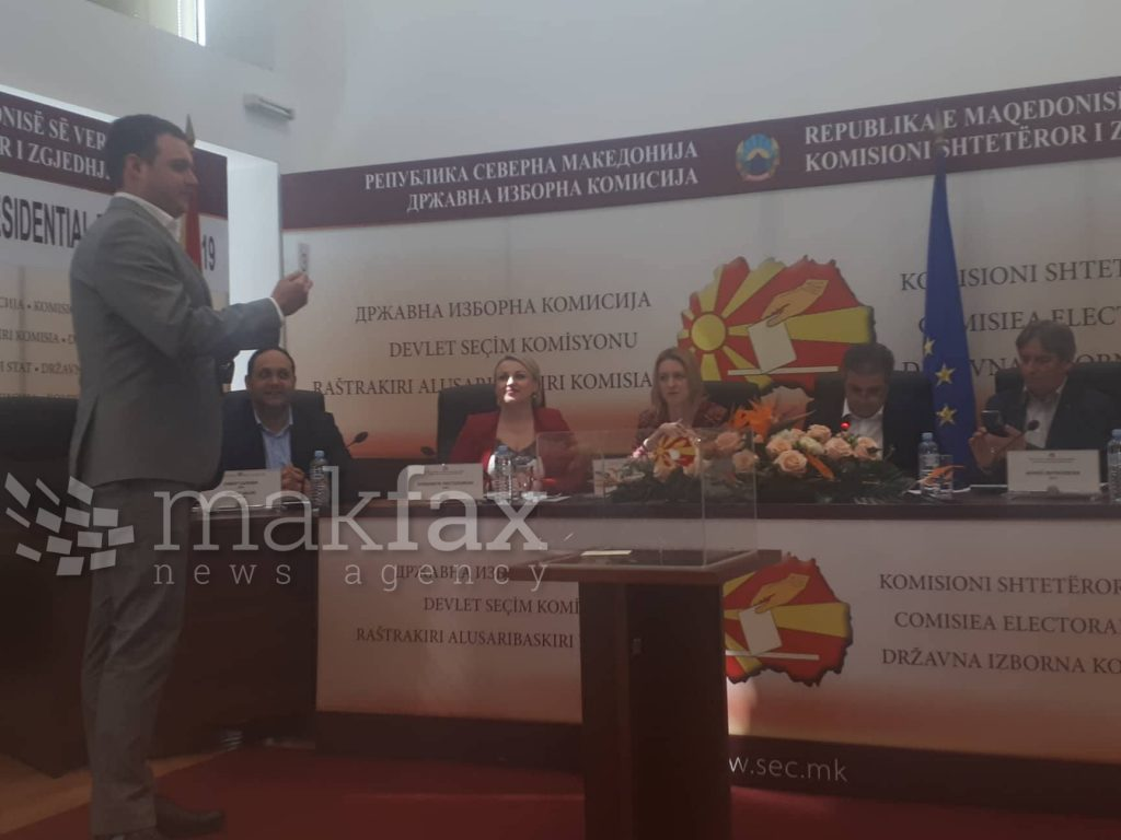 Kaevski: We expect opponents to keep campaign fair