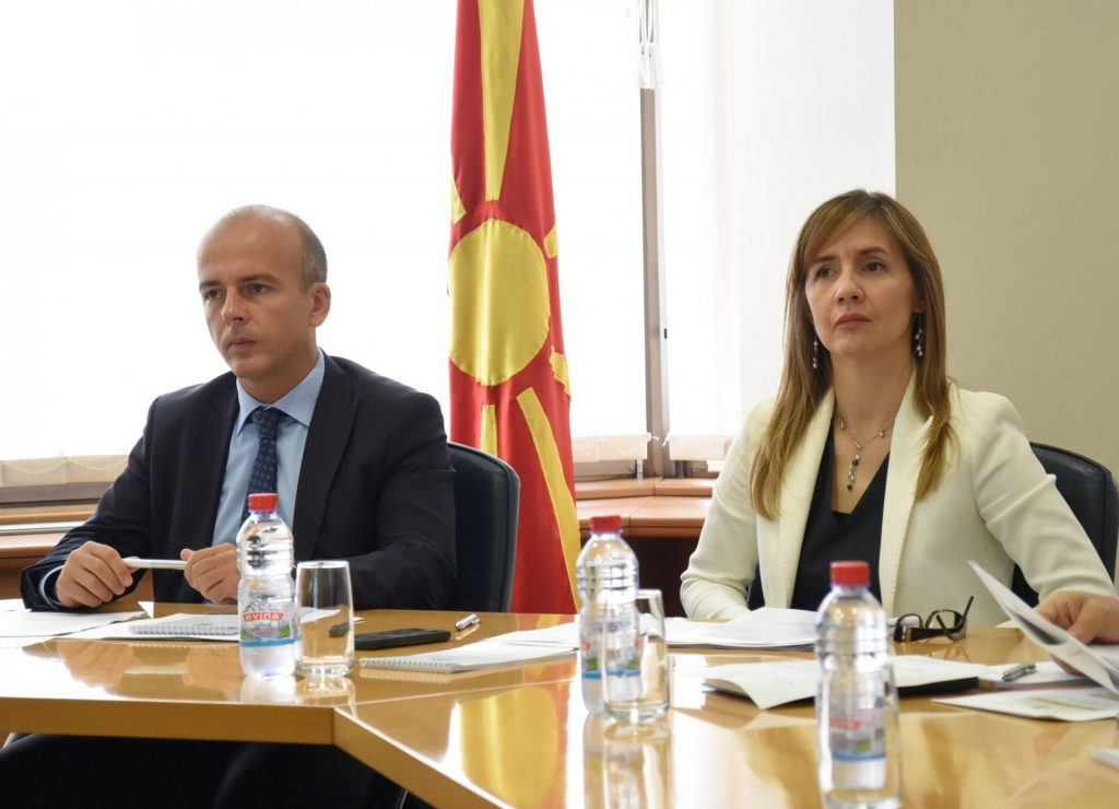 EU Economic and Financial Dialogue with Western Balkan and Turkey