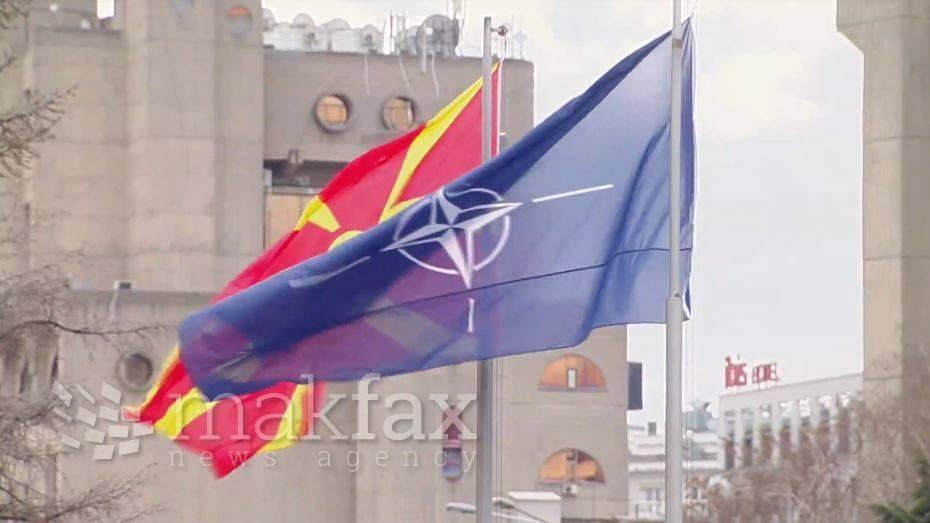 Latvia endorses North Macedonia's NATO accession protocol