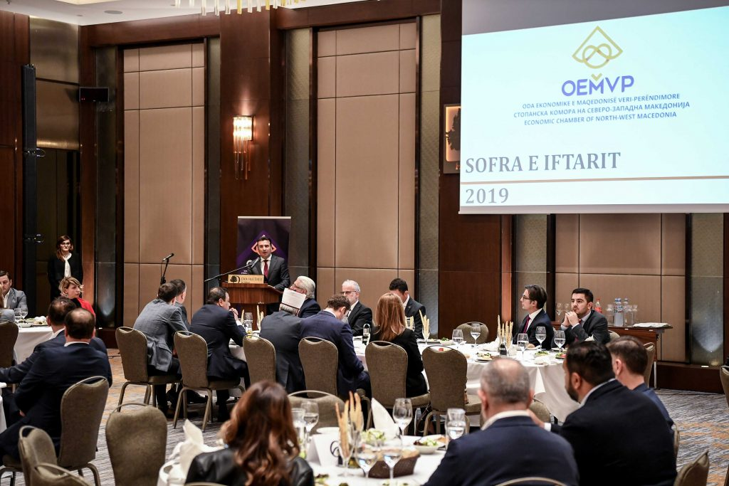 Zaev at Iftar dinner: Ramadan teaches us to create equity within community