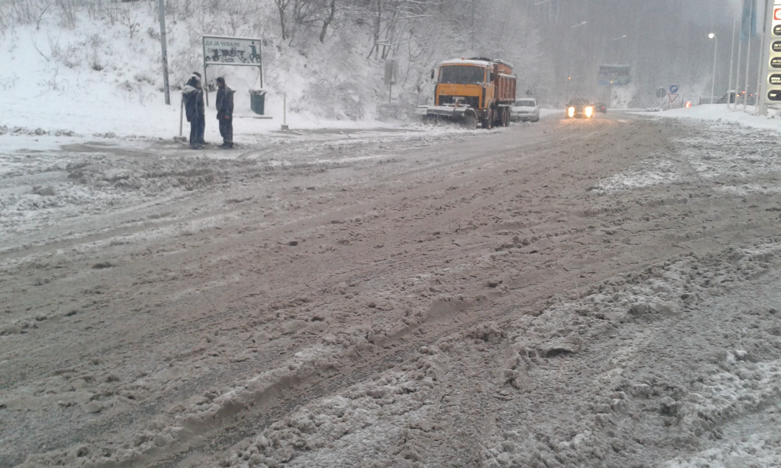 Забрана за движење на тешки товарни возила на планинските премини