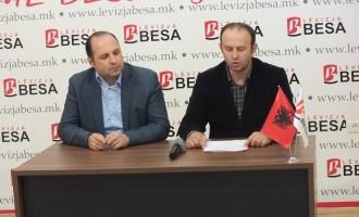 Движење БЕСА: ДУИ нема политички капацитет да донесе никаква одлука