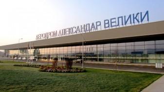Нов сообраќаен режим пред терминалната зграда на Скопскиот аеродром