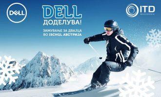 Наградна игра на Dell, зимување во Австрија