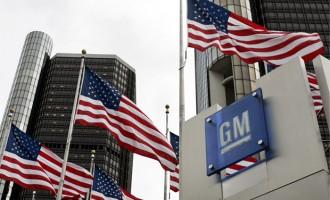 General Motors со рекордна добивка