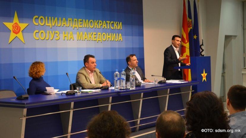 ИО на СДСМ  Македонија мора да добие влада што ќе ги решава проблемите на граѓаните