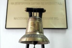 Промет од 13,5 милиони денари на Македонска берза