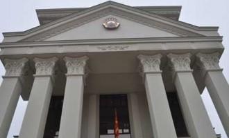 МНР побара српските државни органи да престанат со несоодветната употреба на името на Македонија
