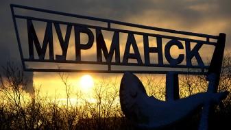 Сонцето над Мурманск изгрева по 40 дена