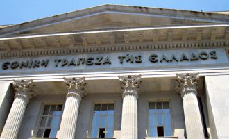 Националната банка на Грција ја продава бугарската филијала