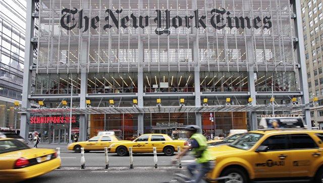 Хакери на Twitter акаунтот на NYT објавија за руски ракетен напад врз САД