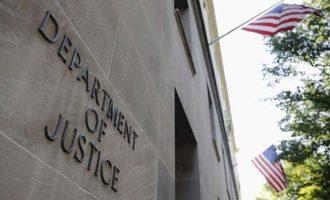 САД: Министерството за правда вложи жалба против суспендирањето на забраната за влез