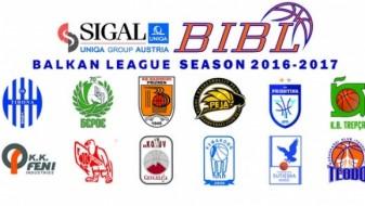 Карпош Соколи: Во БИБЛ не се почитуваат основните стандарди