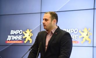 ВМРО-ДПМНЕ го обвинува раководството на СДСМ за дружба со криминалци