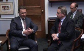 Либертас: Ѓорчев бил изворот на конгресменот Смит за истрага на работата на амбасадорот Бејли