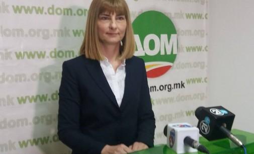 ДОМ: Пакет закони во урбанизмот во првите 100 дена од новата влада