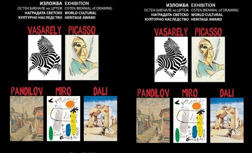 Изложба на Пикасо, Вазарели, Пандилов, Миро и Дали во галерија Остен
