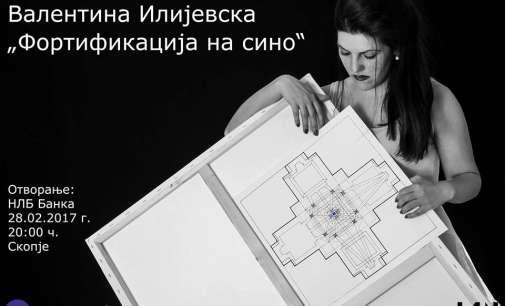 """Изложба """"Фортификација на сино"""" на Валентина Илијевска во НЛБ Галерија"""