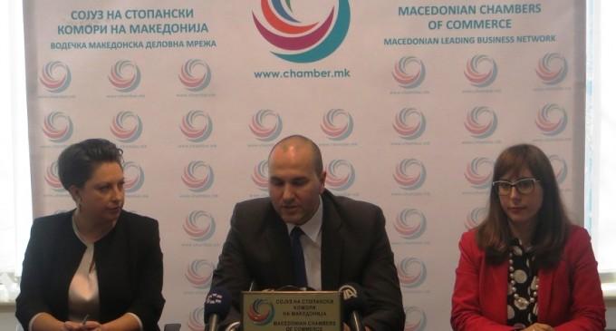 ССК: Македонија за прв пат во глобалната платформа на жени лидери