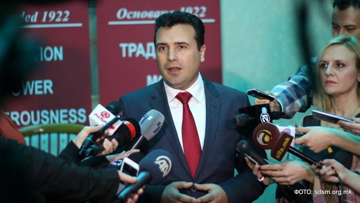 (Видео) Заев се надева на усогласување на барањата со ДУИ