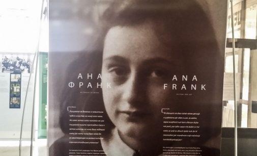 """Изложбата """"Ана Франк – Историја за денес"""" во Куманово"""