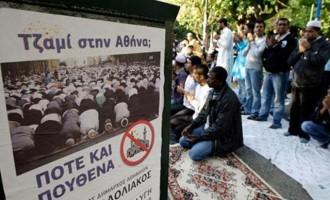 Во Атина наскоро првата џамија по стотина години