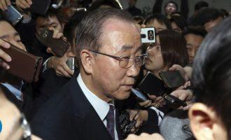 Бан Ки-мун нема да се кандидира за јужнокорејски претседател