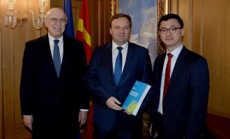 Годишен извештај на Херитиџ: Македонија на 31-то место во светот во однос на економските слободи