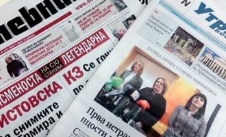 Камчев и Станисављева се откажаа од МПМ