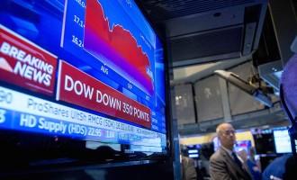 На Волстрит рекорд на Dow Jones десетти ден по ред