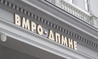 ВМРО-ДПМНЕ против Шилегов и СДСМ ќе поднесе кривична пријава за лажно пријавување