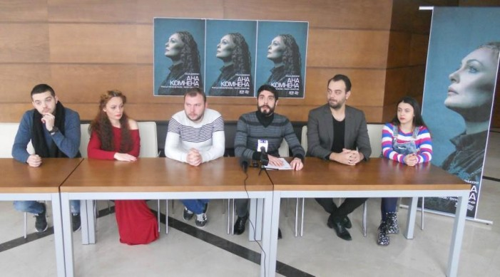 """Ана Комнена – нова премиера на велешкиот Театар """"Џинот"""""""