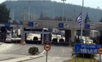 Граничниот премин Евзони сè уште затворен за сообраќај