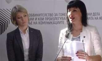 СЈО ги обжали одлуките за парични казни за Јанева и за Фетаи