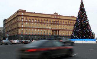 САД ќе ги ублажат санкциите против руската ФСБ