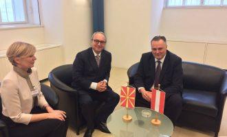Јолевски-Доскоцил: Одличната одбранбена соработка помеѓу Македонија и Австрија