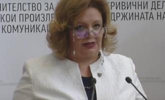 """Јанева пред Советот на јавни обвинители ќе објасни зошто се откажа од """"Пуч"""""""