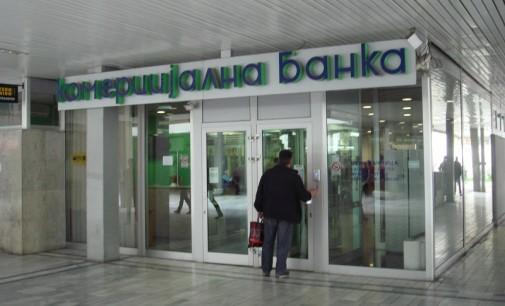 Комерцијална банка тринаесети пат наградена од ЕБРД