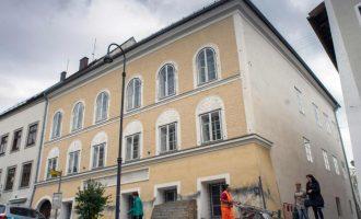 Австриските власти трагаат по двојникот на Хитлер