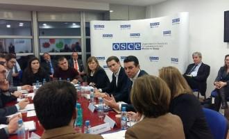 Курц: Младите да имаат поголема улога во решавањето на предизвици како радикализацијата и екстремизмот