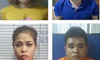 Малезија обвини две жени за убиството на Ким Џонг-нам