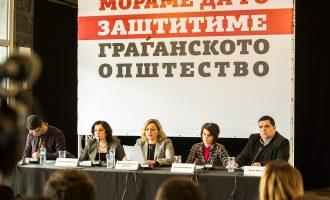 Невладини организации побараа поддршка од јавноста за слободно граѓанско општество