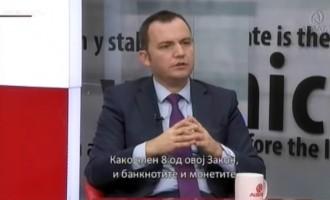 Османи: Парите ќе бидат двојазични