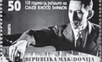 Промовирана македонска поштенска марка во САД