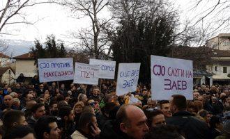 СЈО по протестот во Охрид: Влијанието врз сведоци е кривично дело