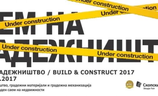 Меѓународен саем на градежништво и RealExpo од 28 февруари до 4 март на Скопски саем