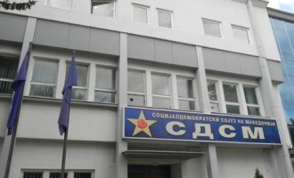СДСМ: Груевски со последни сили се обидува да се спаси