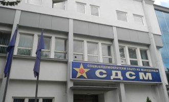 СДСМ: Власт како досегашната на Никола Груевски не смее повеќе никогаш да се повтори