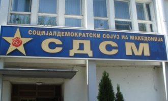 СДСМ: Времето на Груевски е завршено