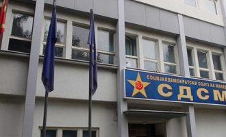 СДСМ: Груевски да објасни како заштедил 230.000 евра